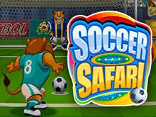 Soccer Safari от Microgaming — игровой онлайн-автомат