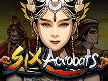 Six Acrobats от Microgaming — играйте в онлайн-автомат