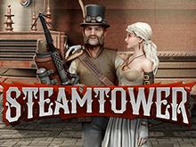 Steam Tower — играйте онлайн в игровой виртуальный автомат